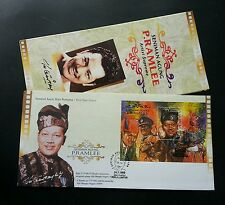 P.Ramlee Artist Supreme Malaysia 1999 Actor Director Famous People (ms FDC)