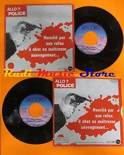 LP 45 7'' A LA CARTE Allo police Roller skate 1982 france ACCORD cd mc dvd