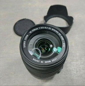 Sigma DC 18-250mm f/3.5-6.3 DC OS HSM Lens For Nikon - Plus Lens Hood