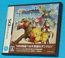 Cid to Chocobo no Fushigi na Dungeon: Toki Wasure no Meikyu - Nintendo DS JAP