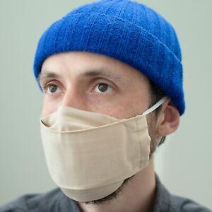 Beige Face Mask Design Stylish Hygiene Washable Reusable Cotton Fashion Mouth