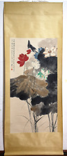 RARE Chinese 100%  Handed Painting & Scroll Lotus By Zhang Daqian 张大千 ZZAL97H