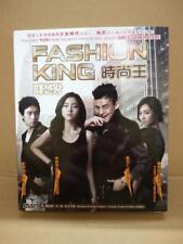 Korean Drama Fashion King 时尚王 Shin Se-Kyung ENG MALAY SUB 中英文字幕 4x DVD FCB1363