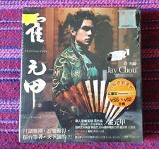 Jay Chou ( 周杰倫 ) ~ Huo Yuan Tai ( Malaysia Press ) Cd