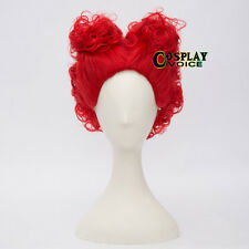 The Queen of Hearts Women Ladies Anime Red +2 Buns Curly Cosplay Wigs