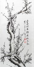 Rollbild Pflaumenblüte schwarz weiß mit Kalligraphie, Bildrolle Hängerolle China