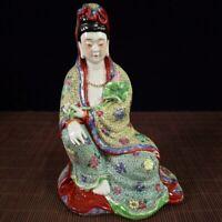 "9.3"" China Porcelain Famille Rose Kwan-yin Bodhisattva Buddha Lotus Leaf Statue"