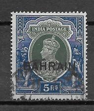 BAHRAIN , INDIA , 1938/41 , GEORGE VI , NO.34, 5r STAMP , PERF , USED , CV$16