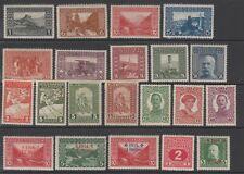 BOSNIA & HERZEGOVINA - 21 stamps - as seen (798)