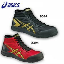 New asics Safety Shoes Winjob FCP104 Freeshipping!