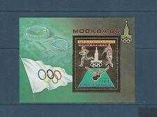 Centrafrique bloc  jeux olympiques  Moscou  1979  sur  OR  num: 35 **