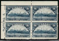 #202 - Canada - 1933 - 5 Cent - PL. 2 UL stamps - MNH - F - superfleas
