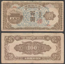 South Korea 100 Won ND 1950 (F) Condition Banknote KM #7