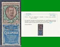 ITALY REGNO 1924 PUBBLICITARI COLUMBIA 1l n.19 USATO CERTIF