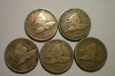 1857 ANF 1858 FLYING EAGLE CENT LOT / 3 1857 AND 2 1858