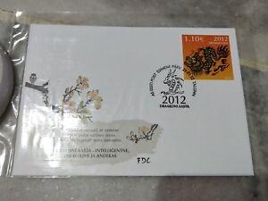 龙年 Chinese Lunar New Year - 2012 Dragon FDC with Stamp Estonia - Eesti Post