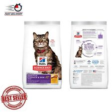 New listing Hill's Science Diet Adult Sensitive Stomach & Skin Chicken & Rice Recipe 15,5Lbs