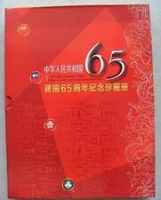 China 65 Years Test Banknotes 9 pcs same number in Folder (UNC), 6th Series