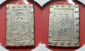 Japan 1837-54 Tenpo Era 1 Bu Ichibu Silver Uncirculated Unc Samurai BU Coin