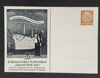 1958 Hamburg Germany Youth Stamp Day Ship Photograph Postcard Postal Stationary
