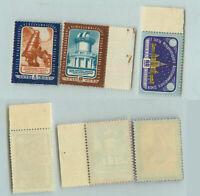 Russia USSR 1958 SC 2092-2094 MNH . rtb2873