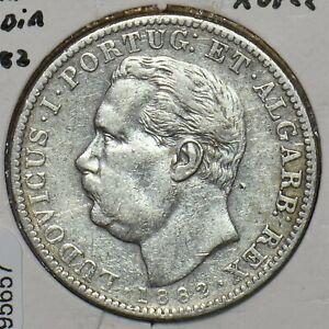 Portuguese India 1882 Rupia 295657 combine