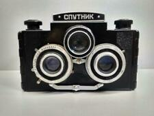 Sputnik Stereo 6x6 TLR Twin Lens Reflex Stereoscopic Russian LOMO USSR camera