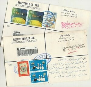 KUWAIT Rare 2 Oval Registration Cds TAIMAA & AL-QASER Tied Airmail Letters 2007