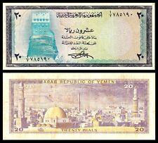 P 19c  Sign YEMEN  ARAB 8 Uncirculated Banknotes 20 RIALS 1985