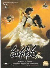 Magadheera Telugu DVD  - Ram Charan Tej, Kajal, S.S. Rajamouli Telugu Hit Film