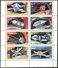 Oman Space/Churchill SILVER o/p 8v sht ref:b4634