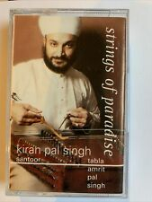 Strings of Paradise. KIRANPAL SINGH