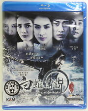 The Sorcerer & The White Snake (Region A Blu-ray) Jet Li English Sub and 白蛇傳說