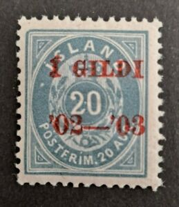 1902 Iceland 20 Aur Gildi Stamp with Catologue plate faults