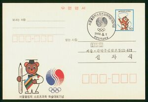 MayfairStamps Korea 1988 Seoul Olympic Scientific Congress Cover wwp80721