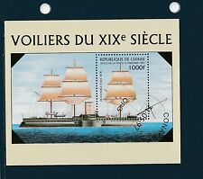 Guinée république  bloc  voilier bateau navire  1997  num : 121  oblitéré