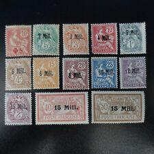 FRANCE COLONIE EGYPTE ALEXANDRIE N°34 + N°35/46 NEUF * GOMME D'ORIGINE COTE 136€