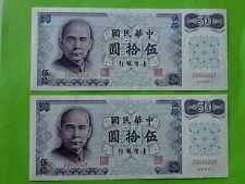 Taiwan 50 Yuan 1972 (UNC), 2 pcs running no