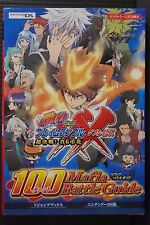 JAPAN Katekyo Hitman Reborn! DS: Flame Rumble XX Official Guide Book