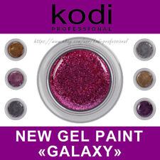 "NEW! Kodi Professional - Gel Paint ""GALAXY"" 4ml. Nail Shimmer and Flicker Effect"