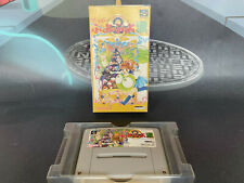 Super Puyo Puyo 2 (Super Famicom SFC 1995) Japan Import
