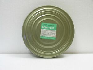 35 mm B&W negative KN-4s film, 135 print, 10 meters, Svema, lomography