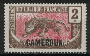 CAMEROUN:1921 SC#148 MLH Leopard X22