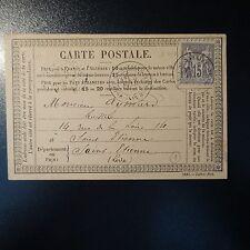 FRANCE SAGE N°66 SEUL SUR CARTE LETTRE COVER CAD ST NAZAIRE LOIRE INF.