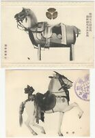 Japanese Emperor's Saddles -Two 1920s Japanese Photo Postcards