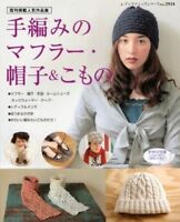 CROCHET and KNIT Mufflers, Hats, and Goods Japanese Craft Book Japan