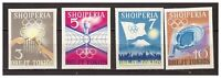 27092) ALBANIA  MNH** 1964 Olympic Games Tokyo 4v IMPERFORATED