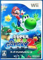 Super Mario Galaxy 2 - Wii Nintendo Platforming Game from Japan F/S
