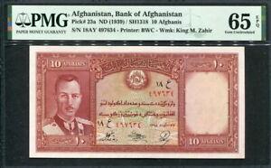 Afghanistan 1939, 10 Afghanis, P23a, PMG 65 EPQ GEM UNC