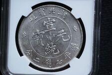 091 Scarce China (1909-11) Hupeh dragon dollar LM-187 Y-131 NGC AU Details